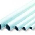 Труба металлопластиковая многослойная (прямая) Wavin